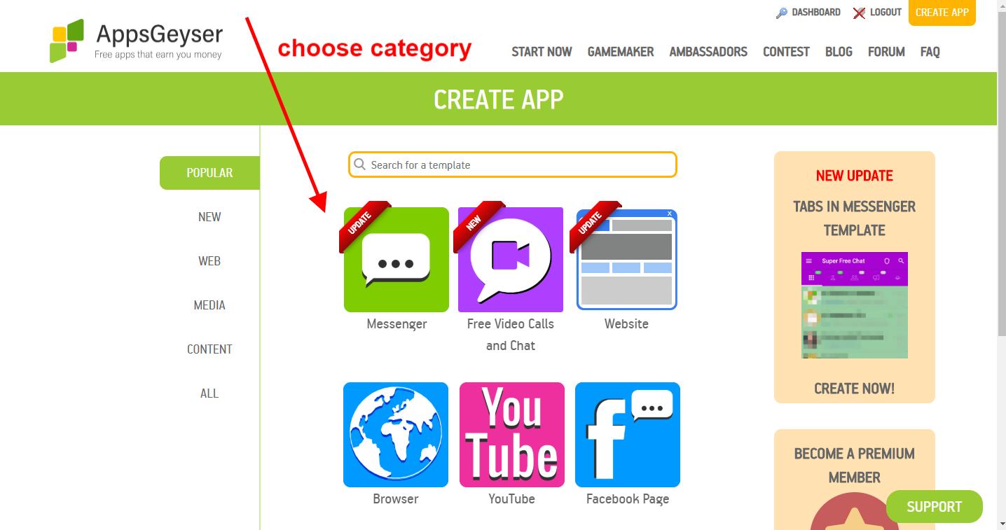 App kaise banaye appsgeyser category choose