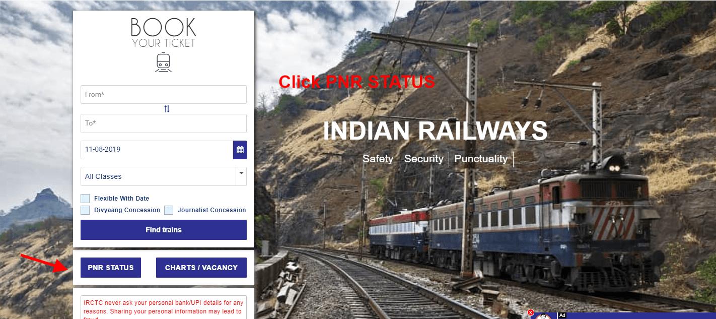 pnr-status-in-hindi_irctwebsite
