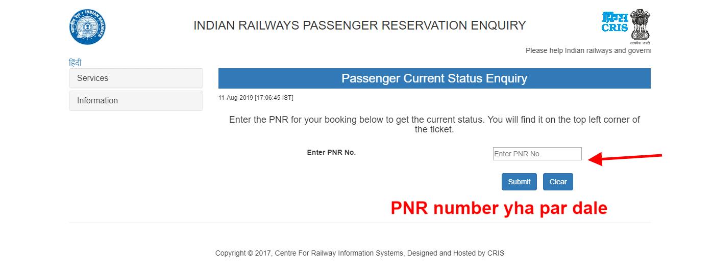 pnr-status-in-hindi_pnr_number_in_irctwebsite