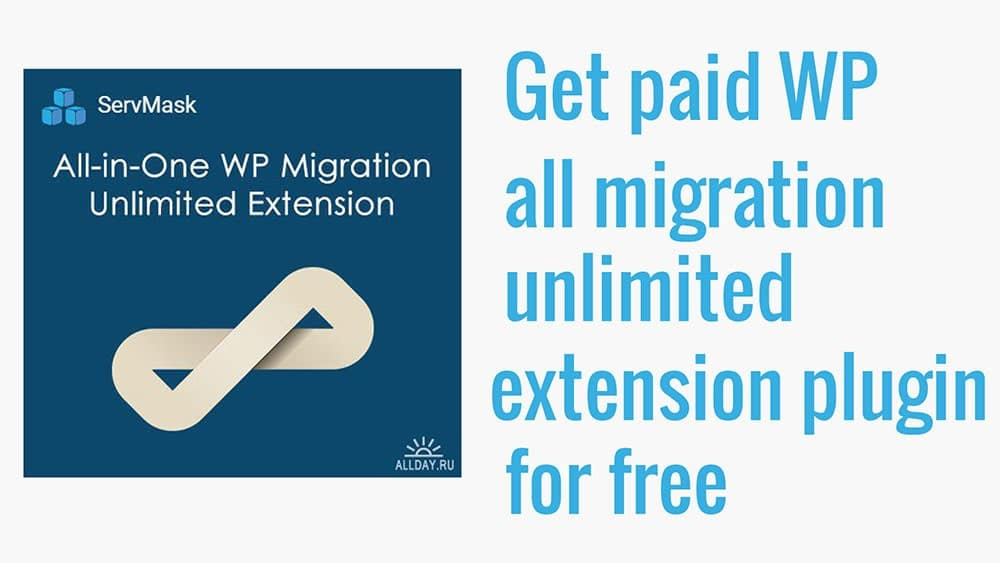 How-to-getpaid-WP-all-migration-unlimited-extension-plugin-for-free