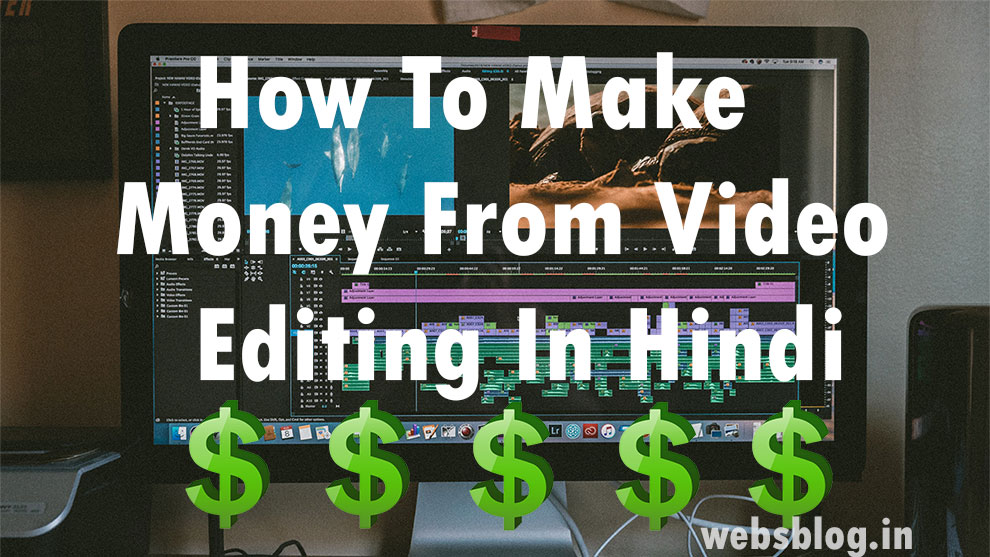 how-to-make-money-from-video-editing-in-hindi